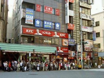 21_Tokio.jpg